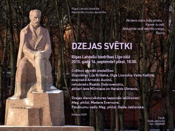 Dzejas svētki Rīgas Latviešu biedrībā