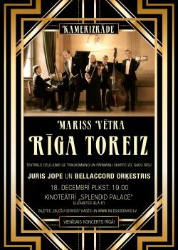 """""""Bellaccord"""" orķestris kopā ar Marisu Vētru"""