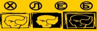 Chleb logo