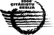 Ģitāristu sesija 2006