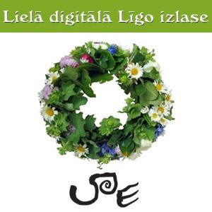 Torrenti Lv Ligo Dziesmas Izlase Free Download