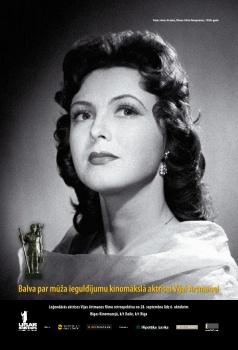 Vija Artmane